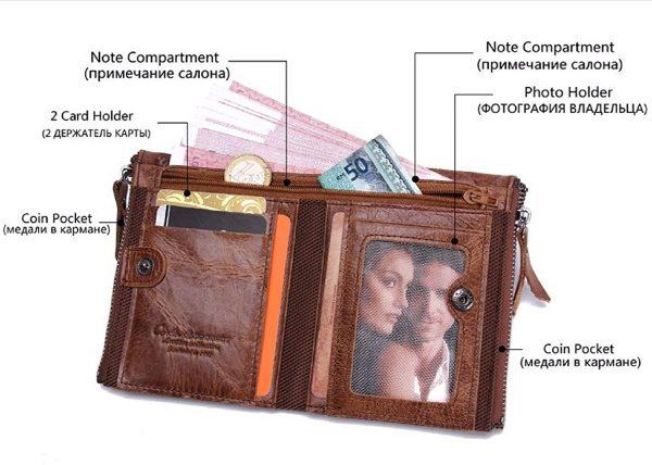 Brown Leather Men's RFID Blocking Wallet
